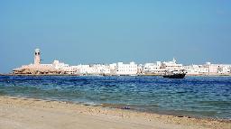 Banner Oman