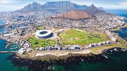 Blück über Kapstadt in Südafrika | Abendsonne Afrika