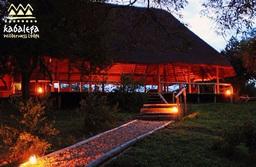 Weg zur Kabalega Lodge in Uganda | Abendsonne Afrika